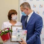 Вячеслав Фомичёв поздравил мытищинских врачей с наступающим Днем медицинского работника