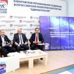 Максим Иванов избран секретарем Хабаровского реготделения «Единой России»