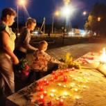 В  День памяти и скорби в районах области прошли патриотические акции