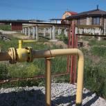 «Единая Россия» поможет регионам реализовать программу бесплатной газификации