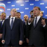 «Единая Россия» в сложных условиях решала важнейшие для страны и людей задачи — Дмитрий Медведев