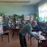 В селе Пертово обсудили перспективы развития муниципалитета и провели предварительное голосование