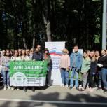 Сторонники партии приглашают присоединиться к экологической акции «Зеленый мир»
