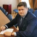 Депутаты от «Единой России» поздравляют с праздником воронежцев
