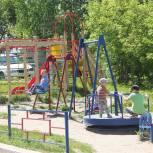 Расширение программы маткапитала и «детские» льготы: в «Единой России» предложили новые меры поддержки семей с детьми