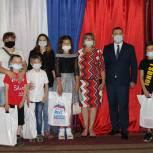 В Гуково четыре семьи с детьми получили в подарок новые планшеты