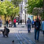 Равные возможности и качество жизни: что изменилось в регионах за пять лет