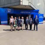 Сегодня в Москве состоится XX Съезд партии «Единая Россия»