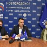 Региональный оргкомитет предварительного голосования поблагодарил новгородцев за участие в электронной процедуре