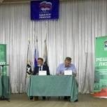 В Шегарском районе состоялся муниципальный форум «Единой России»