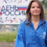Арт-моб «Россия-это мы» провели в Катав-Ивановске единороссы и молодогвардейцы