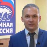 Вопросы поддержки инвалидов войдут в программу «Единой России»