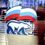 Тайное голосование на Съезде «Единой России» прошло в отдельно стоящем помещении