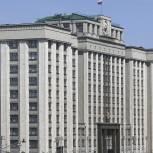 Госдума приняла в первом чтении законопроект «Единой России» о QR-кодах с исторической справкой для памятников войны