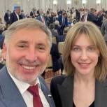 Алёна Аршинова: В сложное для всей нашей страны время законодательный процесс не прерывался