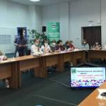 В Томской области начал работу первый муниципальный форум «Единой России»