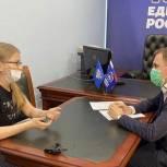 В Новом Уренгое создадут городской информационный портал для детей и подростков