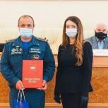 Огнеборцев Тюменского района наградили за мужество