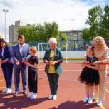 В Великом Новгороде в День защиты детей открыли современную спортивную площадку