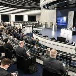 На конференции подмосковной «Единой России» избраны делегаты на съезд партии
