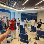 В Штабе общественной поддержки «Единой России» открылась Проектная школа для молодежи