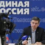 Вадим Бережной поблагодарил омичей за активное участие в предварительном голосовании
