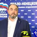 «Единая Россия» расскажет северянам о проделанной работе за прошедшие 5 лет