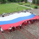 «Единая Россия» организовала региональные акции ко Дню России в Подмосковье