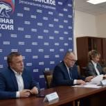 В Мурманской области подвели итоги предварительного голосования «Единой России»