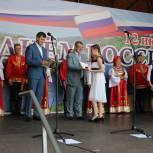 Аркадий Пономарев принял участие в церемонии вручения паспортов юным жителям города Лиски