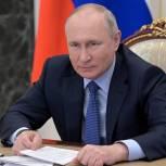 Владимир Путин: Для нас свята память героев, боровшихся с нацизмом