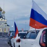 В Воронеже ко Дню России организовали автомобильный флешмоб