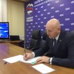 Подведены итоги работы Ханты-Мансийской районной общественной приемной Партии