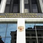 Совфед одобрил закон с поправками фракции «Единой России» о зачислении братьев и сестер в одну школу независимо от места жительства