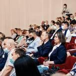 В Томске состоялась конференция городского отделения партии «Единая Россия»