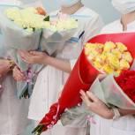 Депутаты Госдумы от «Единой России» поздравили медиков с профессиональным праздником