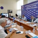 «Единая Россия» согласовала кандидата на пост Главы Пугачевского района