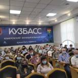 В Кемеровском муниципальном округе прошла конференция «Единой России»