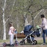 С 1 июля начнут работать новые выплаты для будущих мам и одиноких родителей — законодательно их обеспечила фракция «Единой России» в Госдуме
