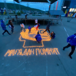 В Магадане впервые прошла Всероссийская акция «Огненные картины войны»