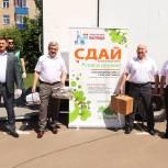Мытищинские депутаты-единороссы стали участниками экологической акции