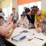 В детские сады Ивановской области поступят 3D-принтеры
