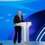 Владимир Путин поддержал предложение партпроекта «Новая школа» о капитальном ремонте  учебных заведений