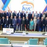 7 июня состоится Конференция регионального отделения партии «Единая Россия»