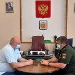 Андрей Красов обсудил проведение призывной кампании в регионе