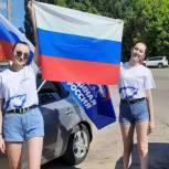 В поселке Светлый в День России прошел автопробег
