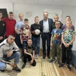 Тюменский депутат-единоросс подарил воспитанникам интерната мяч с автографами футболистов