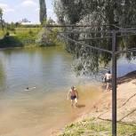 В Хохольском районе подготовили три пляжа для купания