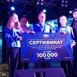Леонид Пронин: «МолГород» — это удивительная атмосфера дружбы и взаимопонимания