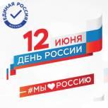 Петр Толстой: Дети – будущее России